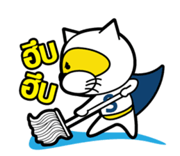 SUPERCAT THAILAND sticker #5594939