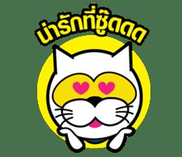 SUPERCAT THAILAND sticker #5594941