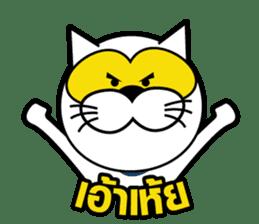 SUPERCAT THAILAND sticker #5594943