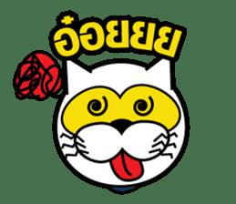 SUPERCAT THAILAND sticker #5594949