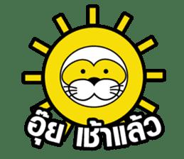 SUPERCAT THAILAND sticker #5594951