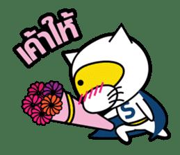 SUPERCAT THAILAND sticker #5594954