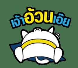 SUPERCAT THAILAND sticker #5594956
