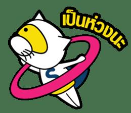 SUPERCAT THAILAND sticker #5594959
