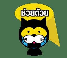 SUPERCAT THAILAND sticker #5594960