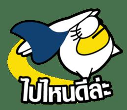 SUPERCAT THAILAND sticker #5594962