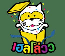 SUPERCAT THAILAND sticker #5594963