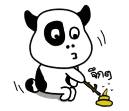 Cowwy sticker #5597253