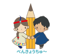 BINI and KITE(Japanese) sticker #5605369
