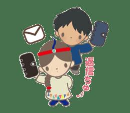 BINI and KITE(Japanese) sticker #5605375