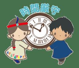BINI and KITE(Japanese) sticker #5605385