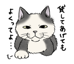 Individual cats sticker #5615916