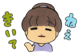 Sassy & Kawaii Japanese Wife - SAKI sticker #5616044