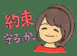 Sassy & Kawaii Japanese Wife - SAKI sticker #5616047