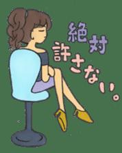 Sassy & Kawaii Japanese Wife - SAKI sticker #5616048