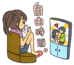 Sassy & Kawaii Japanese Wife - SAKI sticker #5616057