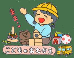 Sassy & Kawaii Japanese Wife - SAKI sticker #5616061