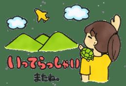 Sassy & Kawaii Japanese Wife - SAKI sticker #5616063