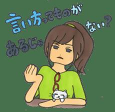 Sassy & Kawaii Japanese Wife - SAKI sticker #5616066