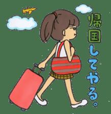 Sassy & Kawaii Japanese Wife - SAKI sticker #5616071