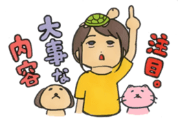 Sassy & Kawaii Japanese Wife - SAKI sticker #5616073