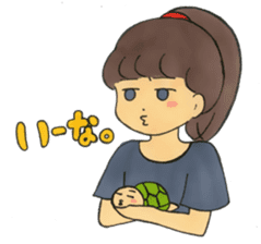 Sassy & Kawaii Japanese Wife - SAKI sticker #5616074