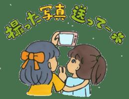 Sassy & Kawaii Japanese Wife - SAKI sticker #5616076