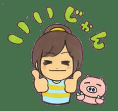 Sassy & Kawaii Japanese Wife - SAKI sticker #5616078