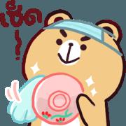 สติ๊กเกอร์ไลน์ N9: หมีหงุดหงิด อยู่บ้าน
