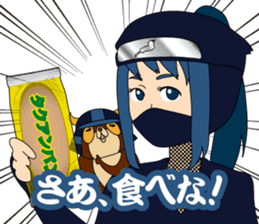 Girl student ninja Chiyona Mochizuki sticker #5622349