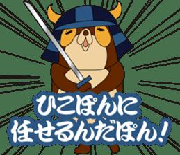 Girl student ninja Chiyona Mochizuki sticker #5622351