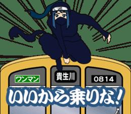 Girl student ninja Chiyona Mochizuki sticker #5622353