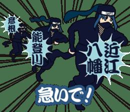 Girl student ninja Chiyona Mochizuki sticker #5622354