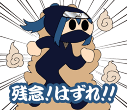 Girl student ninja Chiyona Mochizuki sticker #5622355