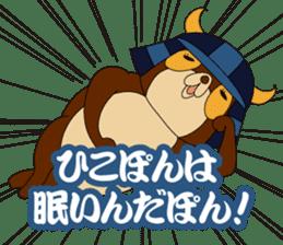 Girl student ninja Chiyona Mochizuki sticker #5622359