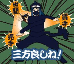 Girl student ninja Chiyona Mochizuki sticker #5622361