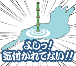 Girl student ninja Chiyona Mochizuki sticker #5622363
