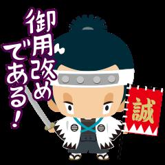 Bakumatsu Shishinoko