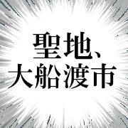 สติ๊กเกอร์ไลน์ Best place for me is Oohunatoshi