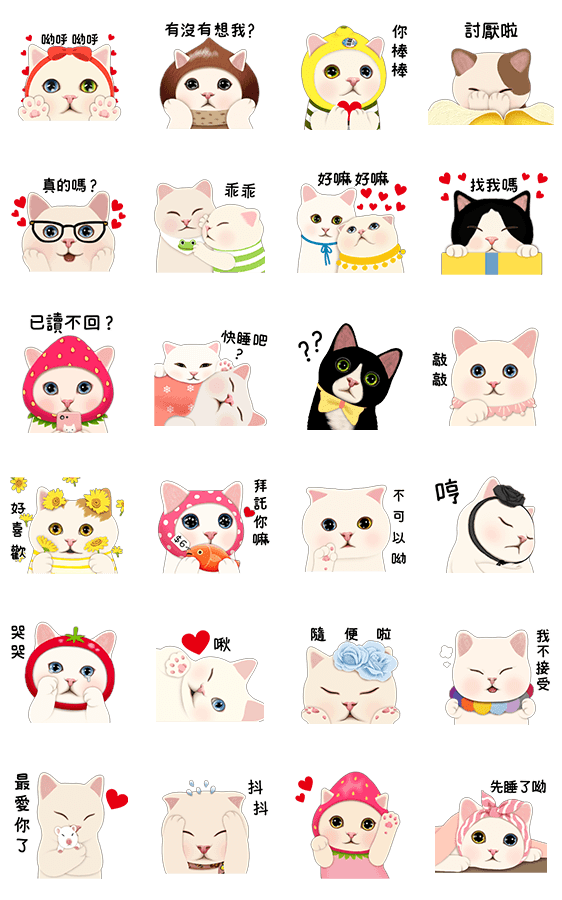 สติ๊กเกอร์ไลน์ CHOO CHOO CAT'S LOVE TALK