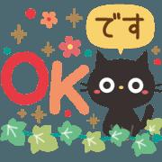 สติ๊กเกอร์ไลน์ Moving! Black cat's everyday words