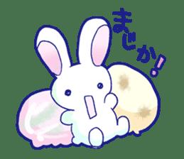 I like ice cream very much. sticker #5637023