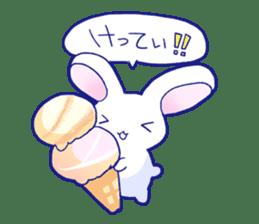 I like ice cream very much. sticker #5637025