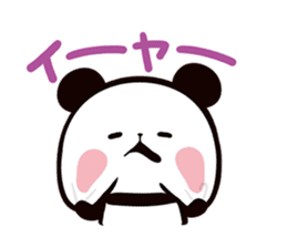 MOCHI MOCHI PANDA sticker #5646856