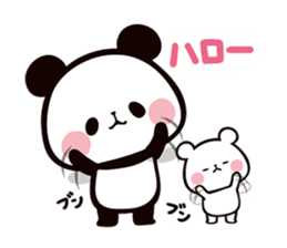 MOCHI MOCHI PANDA sticker #5646860