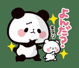 MOCHI MOCHI PANDA sticker #5646863