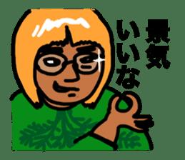 Go Go Akane sticker #5647605