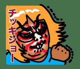 Go Go Akane sticker #5647607
