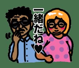 Go Go Akane sticker #5647608