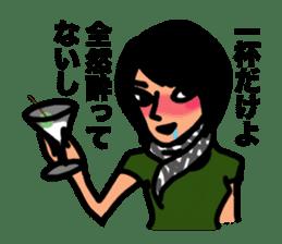 Go Go Akane sticker #5647612